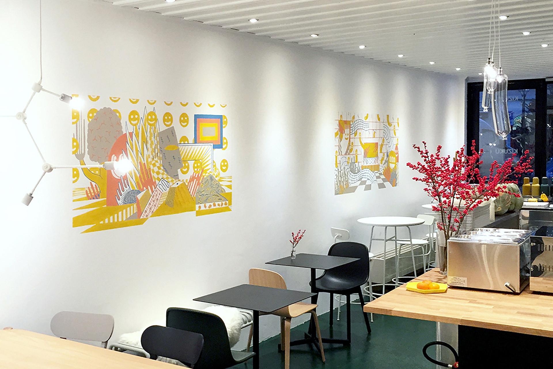 FICHTRE STUDIO - Mathias Forbach KIZUKU CAFÉ